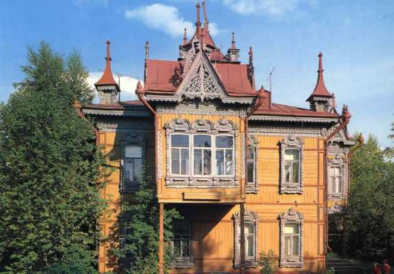 Сайт министерства архитектуры и