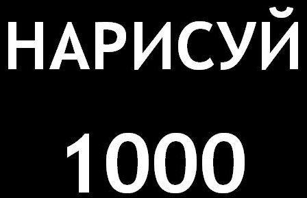 (448x289, 14Kb)