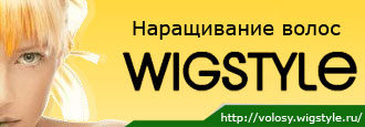 ����� Wigstyle ����������� ��������������������� ����������� ����� � ����� ������ �� ��������� �����������