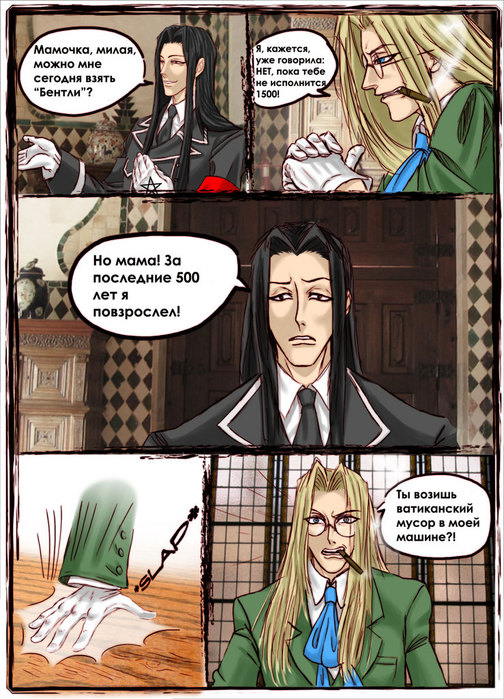 TB_Hellsing_crack_comic_page_1_by_t (504x699, 146Kb)