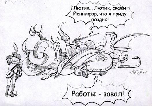 http://img1.liveinternet.ru/images/attach/b/3/21/876/21876570_Zaval.jpg