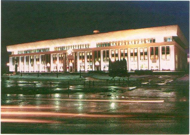 Здание администрации и Законодательного Собрания Калужской области.