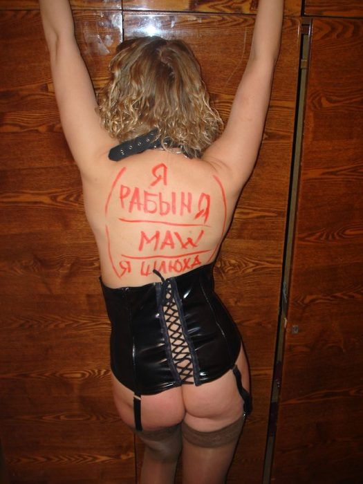 foto-nadpisi-prostitutka