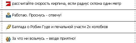 (452x144, 19Kb)