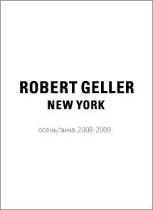 robert_geller_logo (215x295, 7Kb)