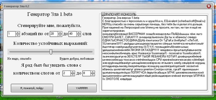 http://img1.liveinternet.ru/images/attach/b/3/22/47/22047134_scr.png
