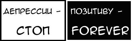 21009270_21386328_f_3975572 (454x142, 16Kb)