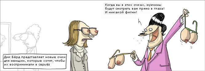Мудрые поговорки русского народа о женщинах.