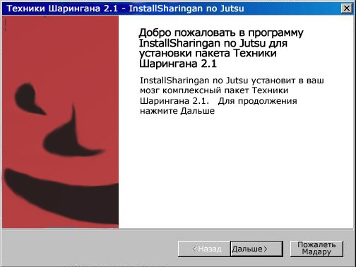 http://img1.liveinternet.ru/images/attach/b/3/22/727/22727411_1208182370_1.jpg