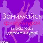 http://img1.liveinternet.ru/images/attach/b/3/22/755/22755214_15260197_20217532_Unttttttitled2.jpg