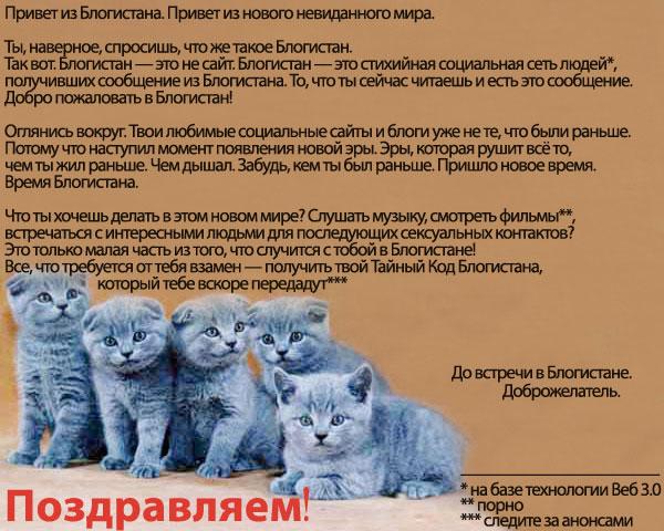 img1.liveinternet.ru/images/attach/b/3/22/981/22981138_ablogistanwx2wz1.jpg