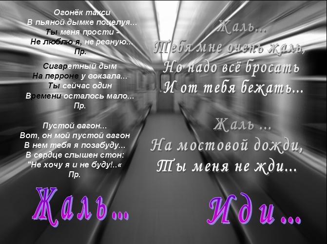 Рубрика ДВА ОГНЯ - История любви. Другу, рожленному под созвездием Льва посвящаю!