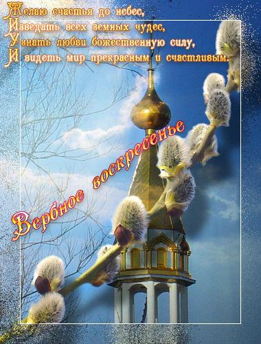 http://img1.liveinternet.ru/images/attach/b/3/23/156/23156615_verbaaa_.jpg