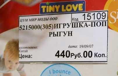 (405x262, 12Kb)