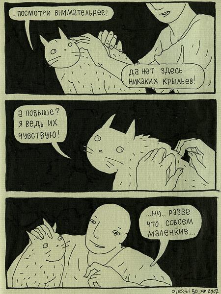18608855_kruyl_ya (450x600, 96Kb)