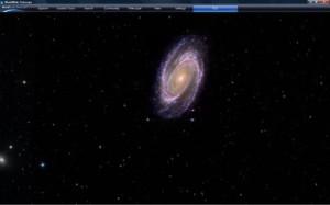 виртуальный телескоп онлайн - фото 6