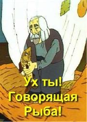 (180x250, 42Kb)