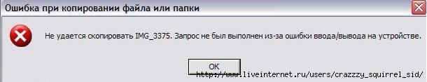 (610x117, 9Kb)