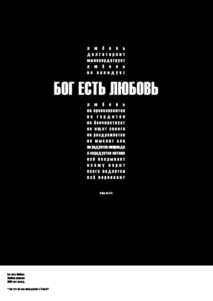 (438x620, 31Kb)
