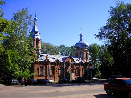Гдовский район деревня ко былье
