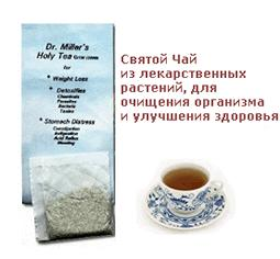 tea-complete-ru (255x236, 10Kb)
