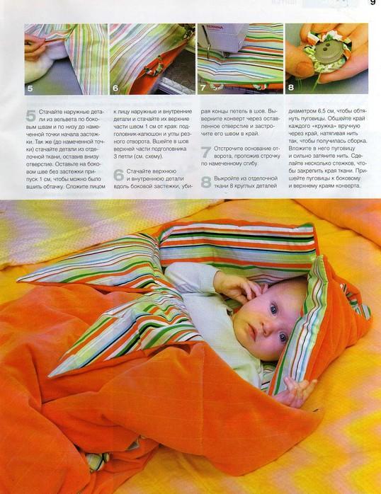 Как сшить спальный мешок.  Изображение из рубрик: Вязание крючком и спицами мягких игрушек