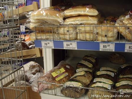 Цены в магазинах внутри районов Москвы и городов Подмосковья значительно выше
