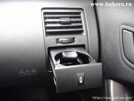 Hyundai Coupe Хендай Купе Выдвижная подставка под горячий стакан