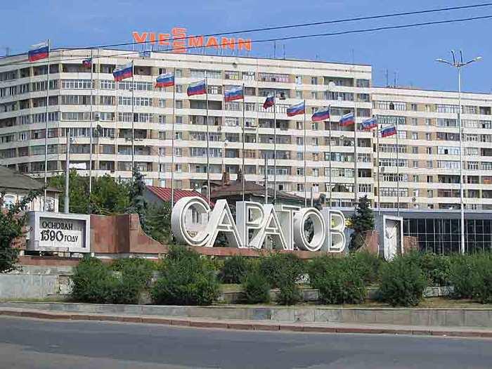 Город Саратов, один из крупнейших политических, экономических, социальных, научных центров России...