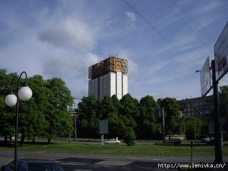 Российская Академия Естественных Наук на улице Косыгина