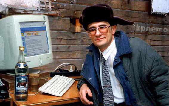 Компьютерная техника / интернет