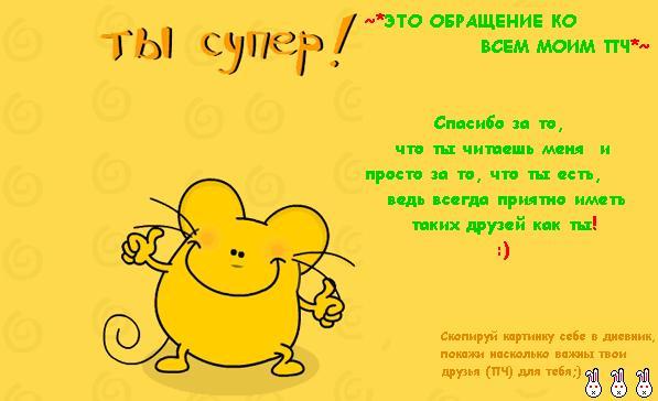 15611695_15591963_15590263_syper (597x364, 28Kb)
