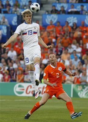 Euro-2008. Голландия  Россия 1:3