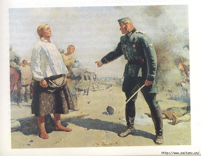 """А.Герасимов """"Мать партизана"""""""
