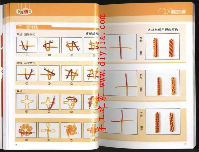 макраме схемы плетения фенечек