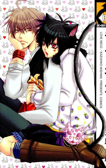 Animes de yaoi 27743374_Kopiya_Love_Neco_cover
