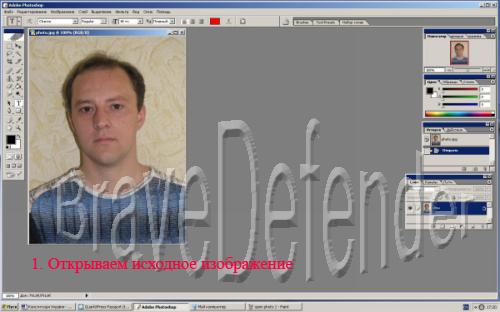 Как в фотошопе сделать лицо как с обложки - Zerli.ru