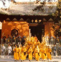 монахи монастыря шаолинь
