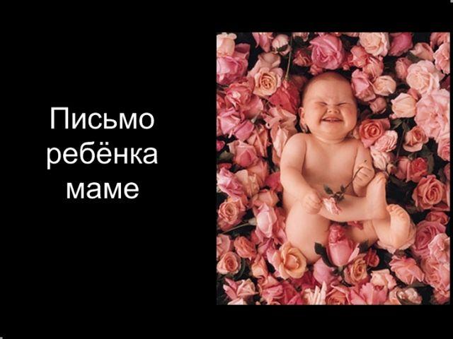 1214380246_img_8897385_55_1 (640x480, 42Kb)