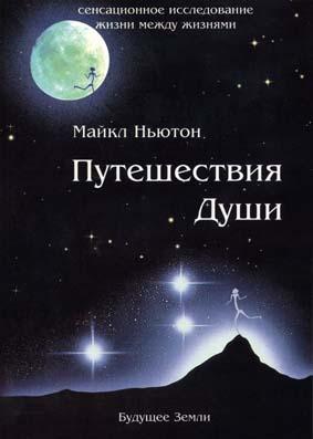 http://img1.liveinternet.ru/images/attach/b/3/28/334/28334959_961sm.jpg