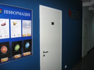 office_saratov_1 (300x225, 17Kb)