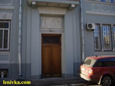Посольство Туниса на Вспольном переулке