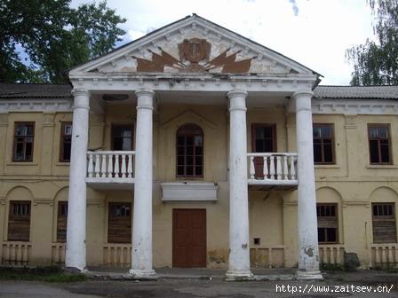 Вход в Форум города Рыбное Рязанской области