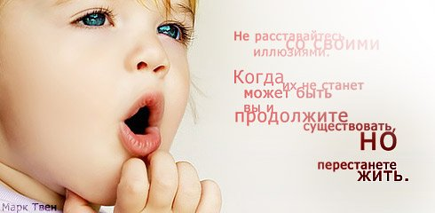 26630800_1210111080_45 (490x240, 20Kb)
