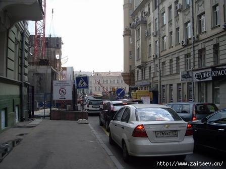 Пересечение улицы Дурова и Садового Кольца