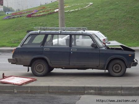ДТП ВАЗ-2104