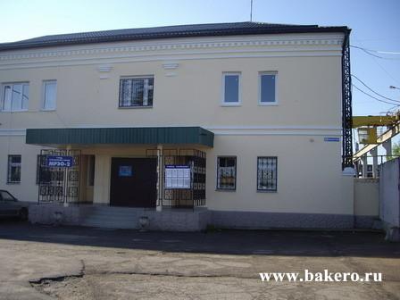 МРЭО-2 Дмитров