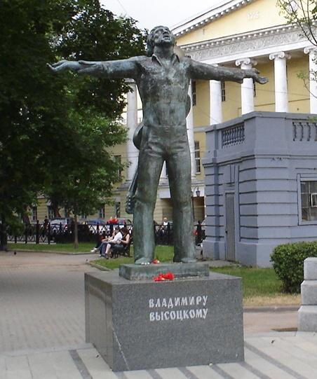 Бронзовый памятник Владимиру Высоцкому на Страстном бульваре в Москве.  Следующая.