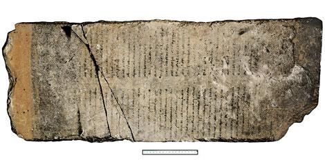 Каменная плита с откровением Гавриила по поводу мессии, который спасет Израиль