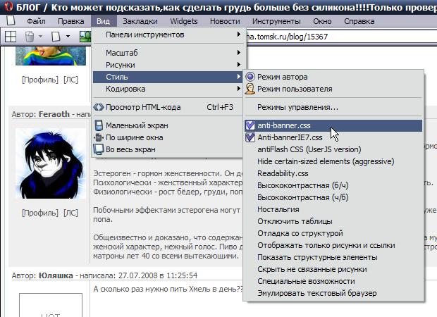 Удалить порно информер через инструменты data